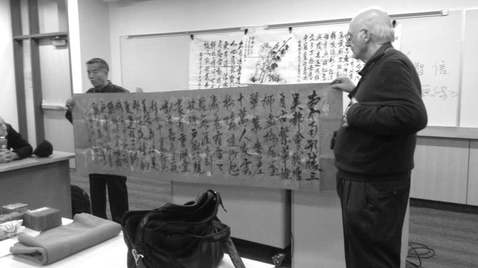 Master Calligrapher Lui Zhenxiong presenting his work at the Chinese calligraphy workshop hosted by Global China Connection. Submitted